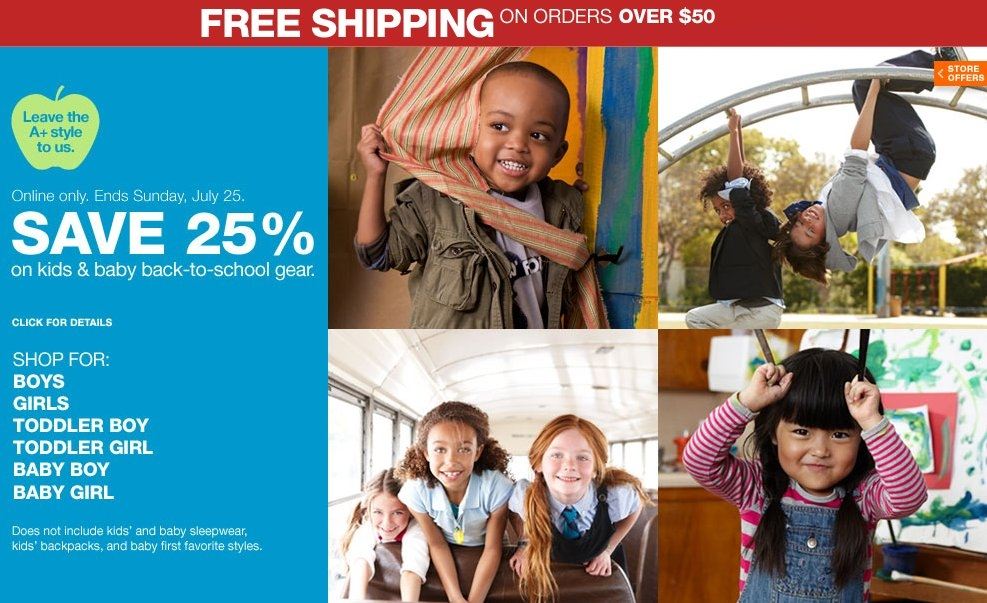 gap back to school savings