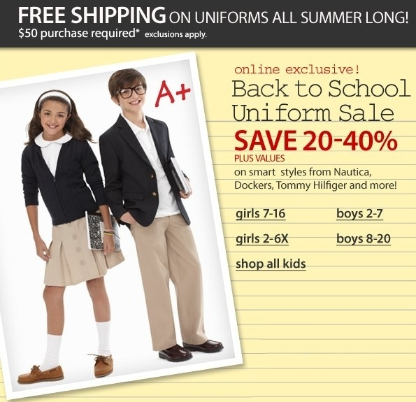 macys back to school savings
