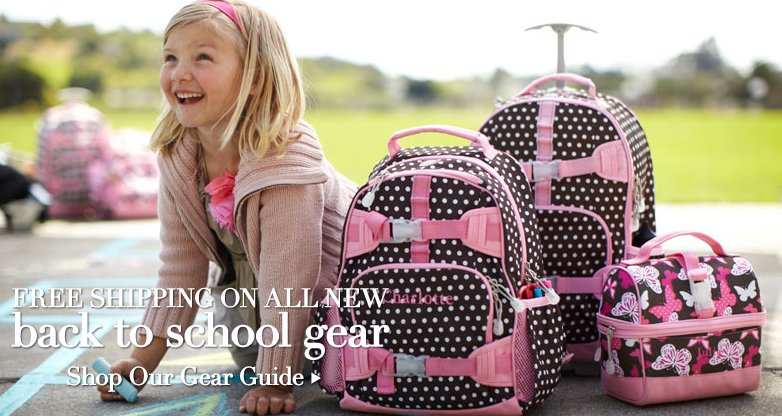 Pottery Barn Kids Back to School Savings
