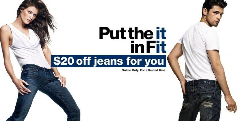 Gap jeans offer