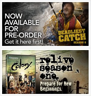 Now available at Discovery Channel Store