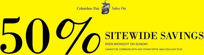 elf cosmetics columbus day sale