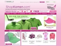 ShopKomen
