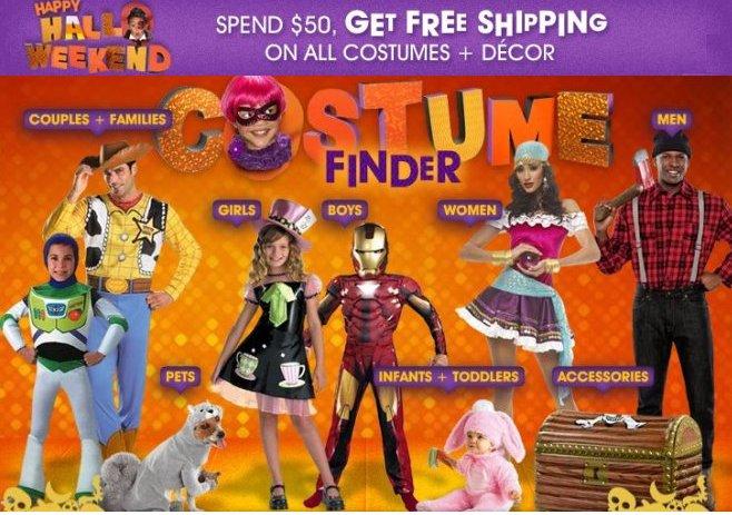 Target Halloween Store