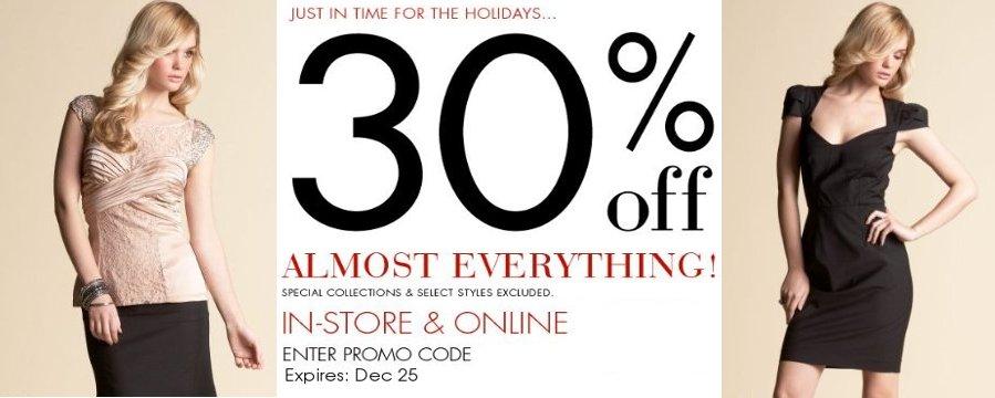 Bebe Holiday Savings!