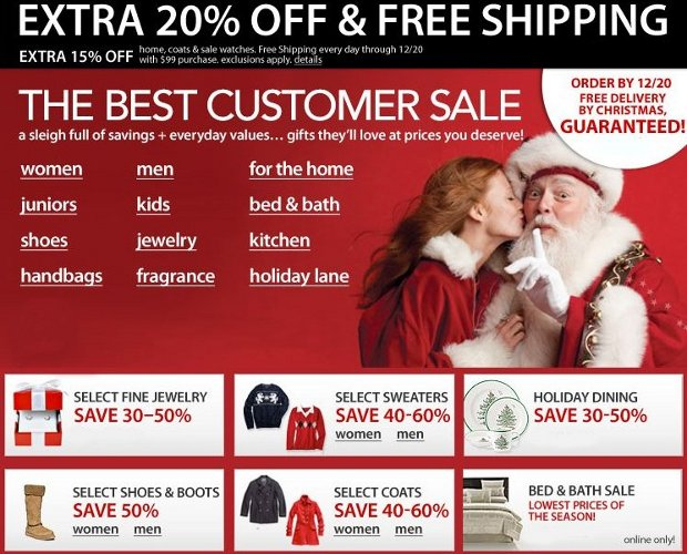 macys the best customer sale