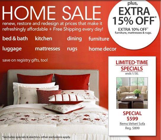 macys home sale