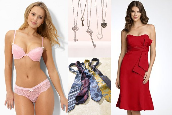 Nordstrom Valentine's day gifts