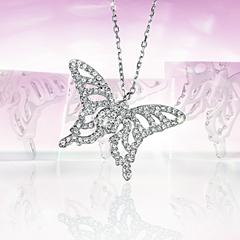 nightingale pendant