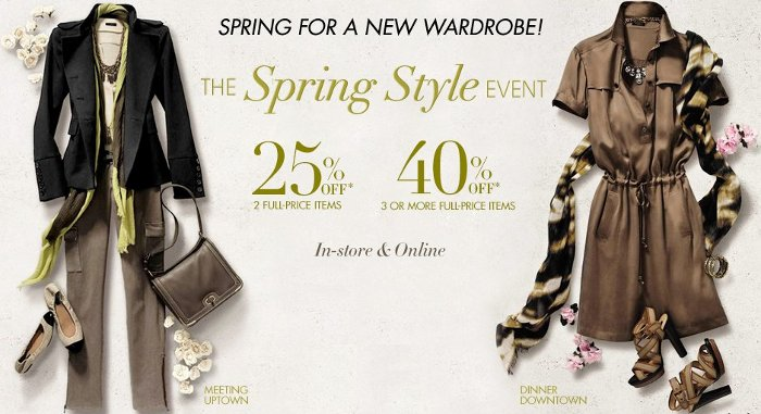 Ann Taylor The Spring Style Event