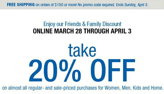 bloomingdales friends family event