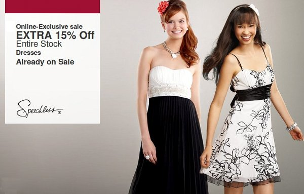kohls dress offer