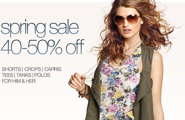 sears spring sale