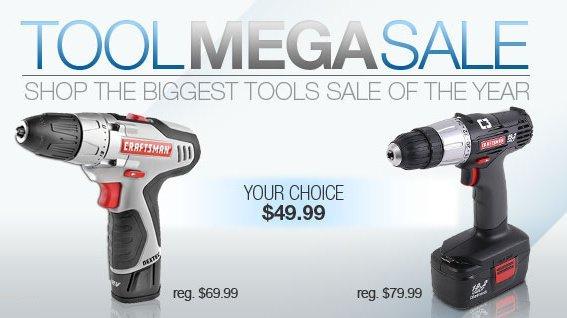 sears tool mega sale