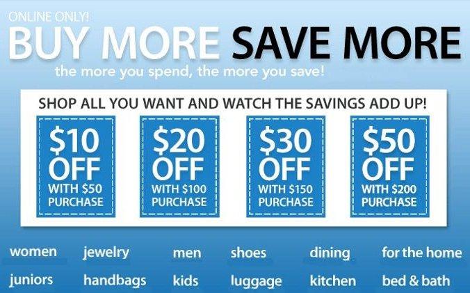macys-buy-more-save-more