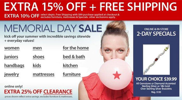macy's memorial day sale