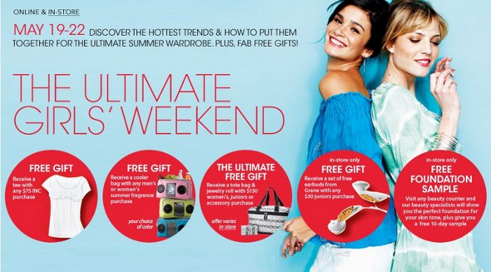 macys-the-ultimate girls-weekend