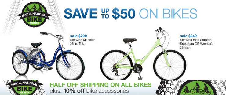 sears-bike-month-offer