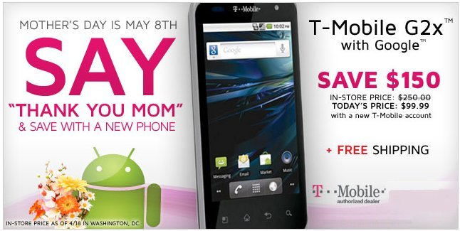 t mobile g2x