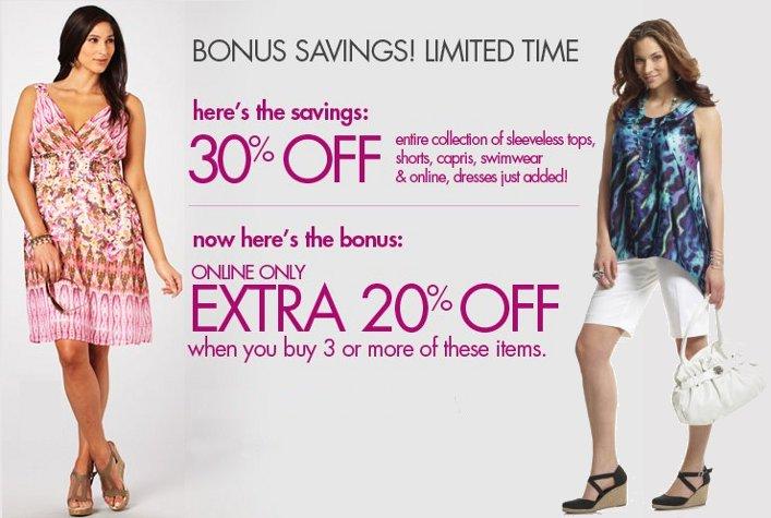 fashion bug coupons