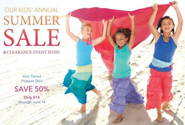 garnet -hill-annual-kids-sale
