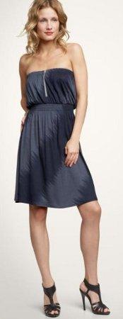 Smocked strapless ikat dress