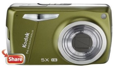 kodak easyshare m575 14mp digital camera