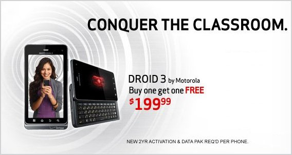 verizon wireless back to school