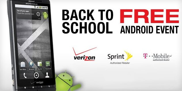 wirefly back-to-school sale