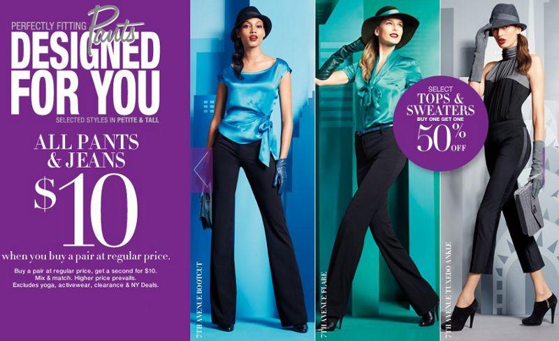 New York 7th avenue pants