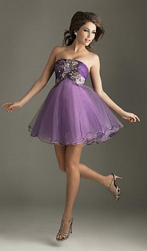 Short Strapless Tulle Dress