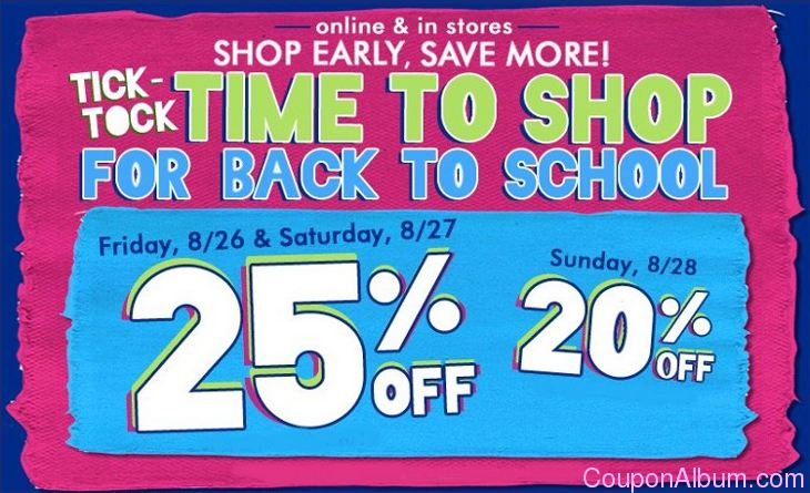 children's place shop early save more back to school event