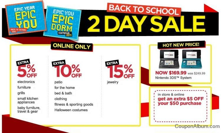 kmart back to school sale