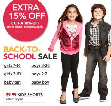 macys back to school sale