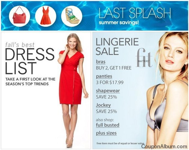 macys last splash summer savings