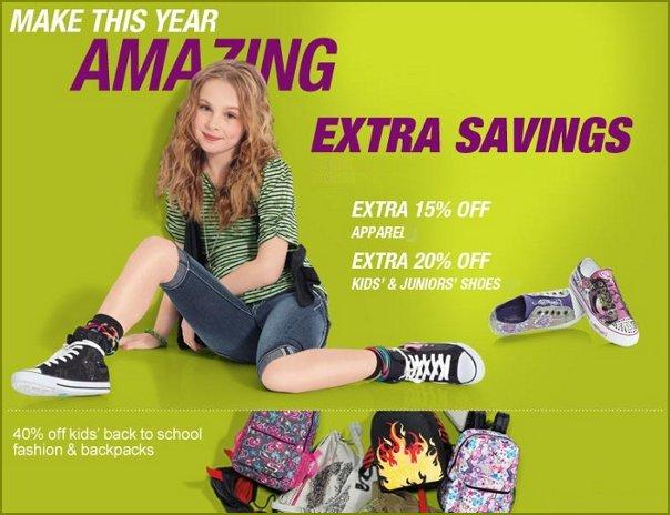 sears back to school savings
