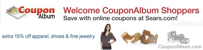 sears couponalbum exclusive offer