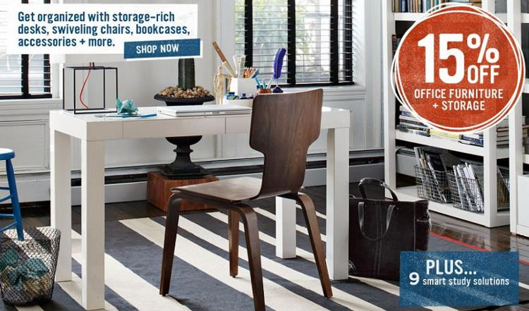 West Elm Coupon 15 Off Office Furniture Accessories