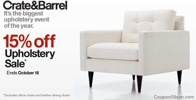crate and barrel upholstery sale