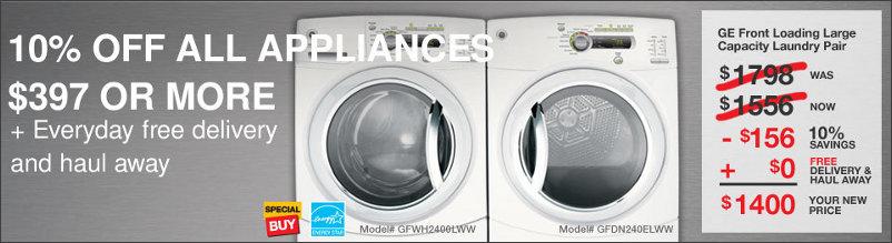 home depot appliance savings