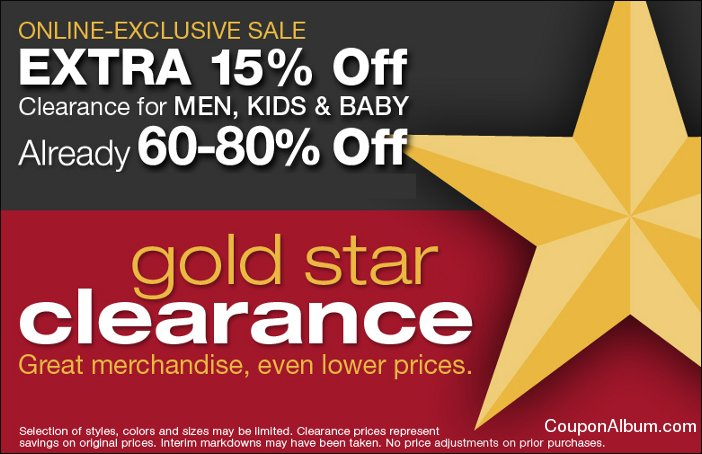 kohls gold star clearance