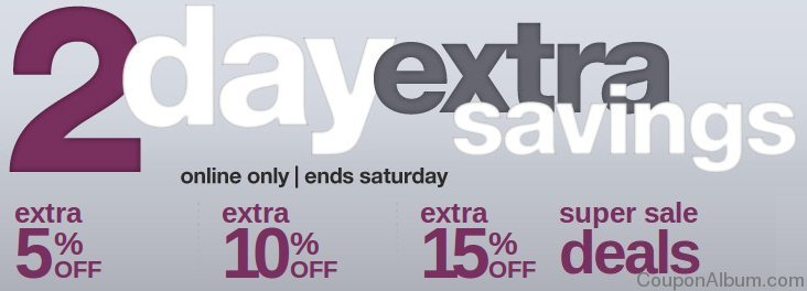 sears-online-extra-2day-savings