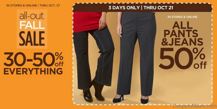 catherines fall sale