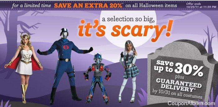 drugstore.com halloween special