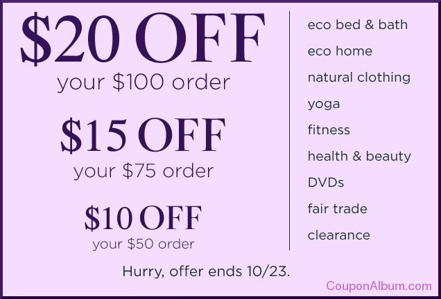gaiam shop and save more offer