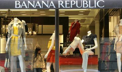 banana republic store
