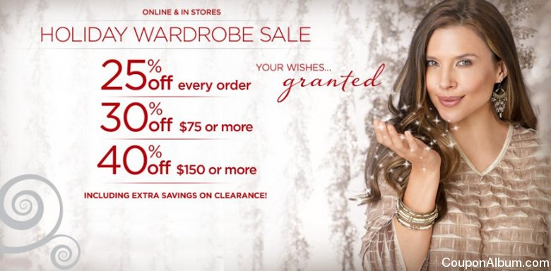 catherines holiday sale 2011