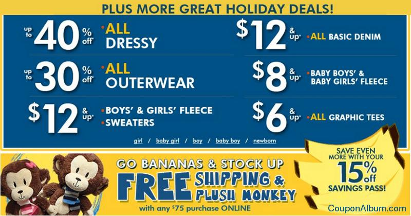 childrens place great holiday deals