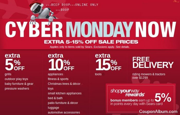 sears cyber monday sale