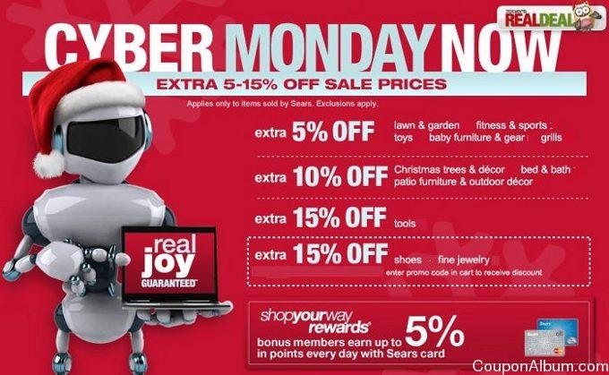 sears pre cyber monday sale